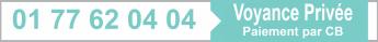 Cartouche privee 0177620404